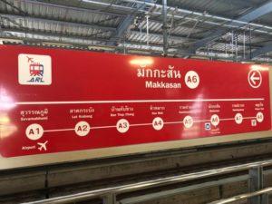U Sathorn Bangkok