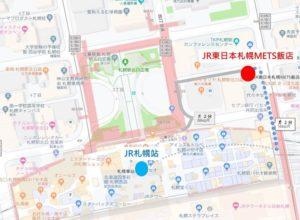JR東日本札幌METS飯店評價