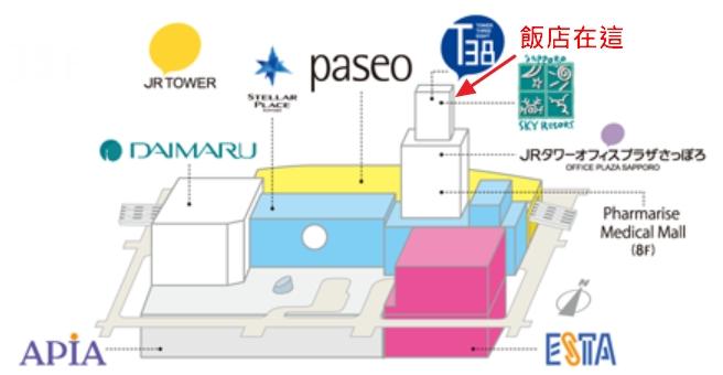 札幌JR TOWER日航飯店評價